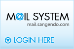 Mail System by SANGENDO
